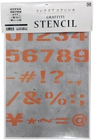 アルファベットステンシル F2A4S