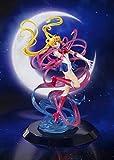 Tamashii Nations FiguartsZero Chouette Sailor Moon -Moon Crystal Power