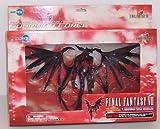 Final Fantasy VIII Guardian Force Diabolus