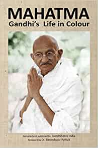 gandhiji standing coloring pages - photo#31