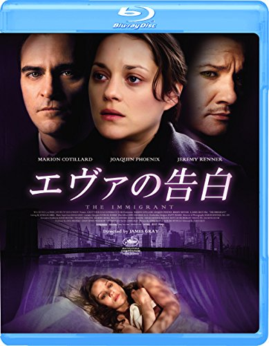 Amazon | エヴァの告白 [Blu-ray...