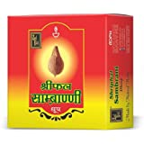 Zed Black Shriphal Sambrani Dhoop Incense Cones With Stand - Made From Natural Herbs – Consists 12 Packs Inside