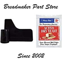 West Bend Bread Machine Model 41035 Replacement Paddle / Kneading Blade