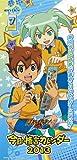 Inazuma Eleven Go Calendar 2013