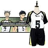 KINOMOTO Haikyuu!! Fukurodani Academy Uniform No. 4