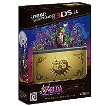 NEW NINTENDO 3DS LL THE LEGEND OF ZELDA MAJORA'S MASK 3D PACK