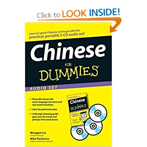 Chinese for Dummies Audio Set (Chinese Edition)