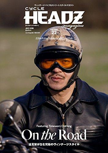 CYCLE HEADZ magazine 2016年Vol.22 大きい表紙画像