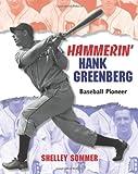 Hammerin' Hank Greenberg, Shelley Sommer, 1590784529