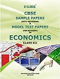 U-Like Economics Class XII