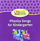 SING, SPELL, READ AND WRITE KINDERGARTEN AUDIO