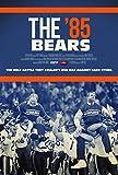 ESPN Films 30 for 30 - The '85 Bears