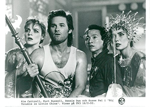 "Crop photo of Kim Catrall, Kurt Russell, Dennis Dun and Suzee Pai in the movie ""Big Trouble in Little China"""