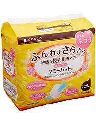 日亚:日本家喻户晓的品牌:dacco三洋一次性防溢乳垫128枚 降价至627日元,约39元