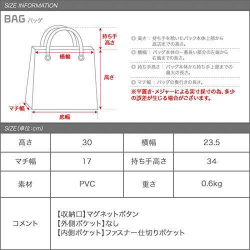 67b8110f0102 AquaGarage(アクアガレージ)タッセルチャーム付きショルダーバッグ ...