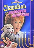 LAMBCHOP, CHANUKAH & PASSOVER  (LIMITED EDITION)