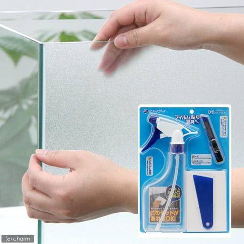 Leaf Corp バックスクリーン ARTI(アルティ)60 サンド(65×50cm)+フィルム貼り道具セット