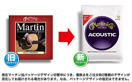 Martin M150 80/20 Acoustic Guitar Strings, Medium 3 Pack by Martin (Image #1)'