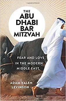 Image result for The Abu Dhabi Bar Mitzvah