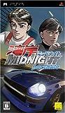 Wangan Midnight Portable [Japan Import]
