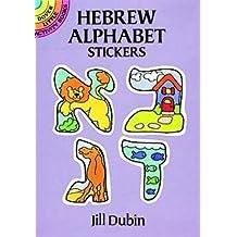 Hebrew Alphabet Stickers (Dover Little Activity Books Stickers)