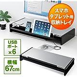 イーサプライ 液晶モニター台 机上台 USBハブ 搭載 引き出し iPad & スマホスタンド 内蔵 幅67cm EZ1-MR102