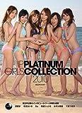 IP PLATINUM GIRLS COLLECTION 2010 Rio 希崎ジェシカ 希志あいの 天海つばさ 原更紗 かすみ果穂 [DVD]