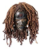 NOVICA 197763'' Spirit of Darkness African Wood and Jute Mask