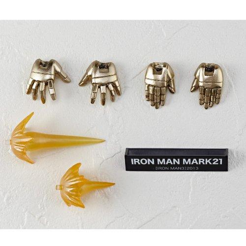 Revoltech SFX Ironman Mark21