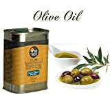 Honey Land 100% Pure Extra Virgin Olive Oil – Olive Oil - Exclusively From Kibbutz G'shur in the Golan Heights 400ml 13.5oz Passover Kosher 0.5% Anointing offers