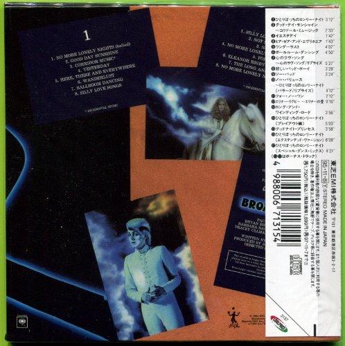 GIVE MY REGARDS TO BROAD STREET + BONUS TRACKS CD MINI LP OBI