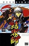 Kekkaishi, tome 19 par Tanabe