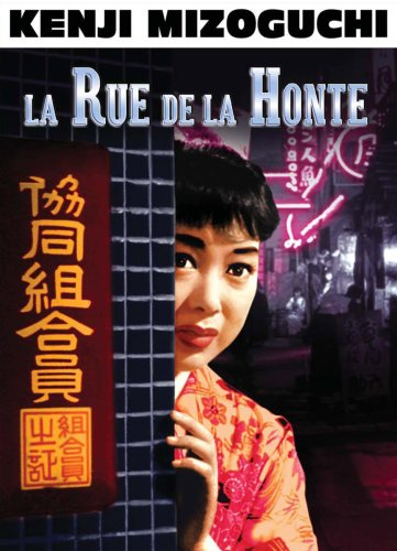 Street of Shame ( Akasen chitai ) [ NON-USA FORMAT, PAL, Reg.2 Import - France ]