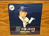 Hyun-Jin Ryu 2014 Dodgers * FIRST EVER ROOKIE * Korean Star Bobble Bobblehead SGA