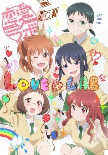 Animation - Love Lab (Renai Lab) 6 [Japan DVD] ANSB-9171