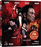 Bad Blood Blu-Ray (Region Free) (English Subtitled)
