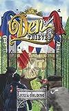 Den of Thieves (Cat Royal series) (Volume 4)