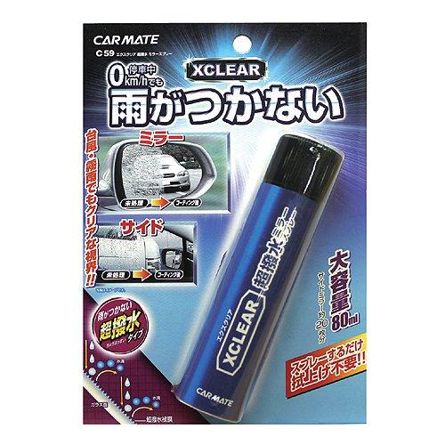 carmate-c59-car-sedan-suv-rv-glass-mirror-water-repellent-coating-xclear-view-for-rainy-season