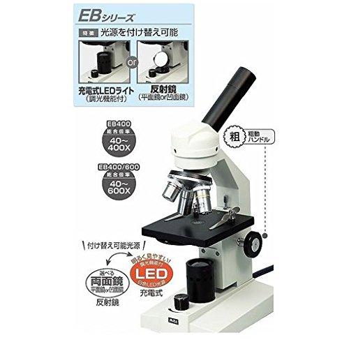 価格は安く B00O0QYV9Q GM40286GM40286 生物顕微鏡EB400/600(メカニカルステージ仕様)木箱付 B00O0QYV9Q, 夢工舎の囲炉裏:cb6aace7 --- mrplusfm.net