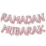 Ramadan Mubarak Balloon Banner | Rose Gold Ramadan Mubarak Decorations for Home | Ramadan Eid Party Decorations| IslamicMuslim Party DecorationsSupplies | 16inch