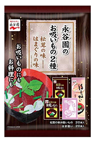 나가타니엔 마시는 2종 송이버섯의 맛 조개의 맛 40식입 (송이 버섯의 맛 20 식 조개의 맛 20 식)