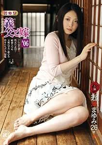 Japanese incest movies