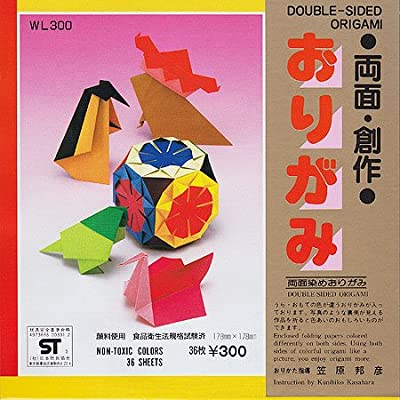 Double Sided Origami Paper- 7 Inch Square