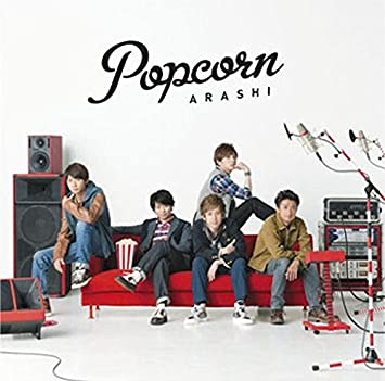 Amazon | Popcorn(通常仕様盤) |...