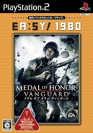 Amazon | EA:SY! 1980 メダル オ...