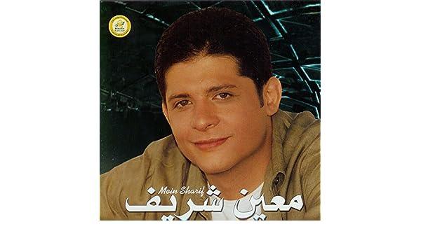 Moin sharif lyrics, playlists & videos | shazam.