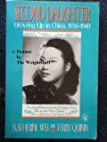 img - for Second Daughter: Growing Up in China 1930-1949 Reprint edition by Wei, Katherine, Quinn, Terry (1985) Paperback book / textbook / text book