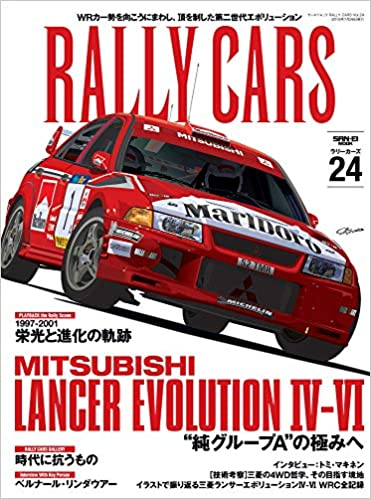 RALLY CARS Vol.24