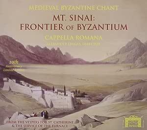 Mt. Sinai: Frontier of Byzantium