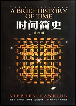 a brief history of the chinese Understanding how numerology developed as with many ancient philosophies,  a brief history of numerology  chinese numerology calculations.
